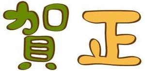 800__logo2