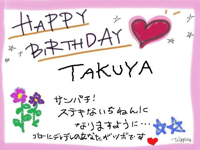 Takuya_3