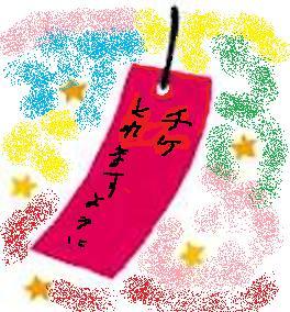 Tanabata1_5